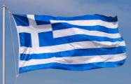 Греция: новая власть начала снижать налоги