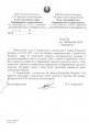 В Барановичах запретили пикет за права рабочих