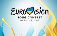 Среди победителей первого полуфинала «Евровидения» прошла жеребьевка выступлений в финале