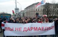 Как живут белорусы, выступившие против «налога на тунеядцев»