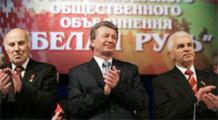 «Белая Русь» собирается активно «наблюдать» за выборами