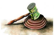 «Власть потеряла чувство меры от безнаказанности»