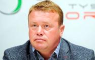 Как белорусский тренер борется за хоккейное золото чемпионата Польши