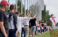 В Минске у У ПВТ «стерли» упоминания про ПВТ