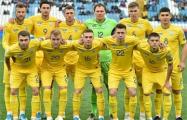 Украина сыграет на Евро-2020 в форме с лозунгами «Слава Украине!» и «Героям слава!»