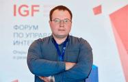 Задержаны руководители двух связанных с tut.by проектов