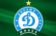 Минское «Динамо» сыграет в Лиге Европы с болгарским «Черно море»