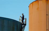 Цена на нефть упала до трехмесячного минимума