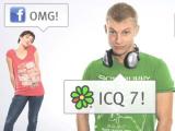 Аудитория ICQ уменьшилась за год на треть