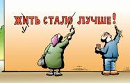 Цифра, которую нужно знать Лукашенко про свою работу