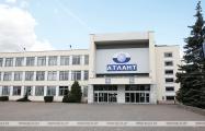 У мастера минского завода «Атлант» подтвердили коронавирус