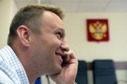 Хакера осудили на полтора года за взлом сайта Навального