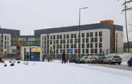 По карману ли белорусам новая больница для чиновников?