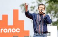 Святослав Вакарчук: Нам нужно создать еще одну революцию