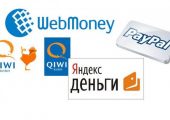 Нацбанк расширил возможности использования электронных денег в Беларуси