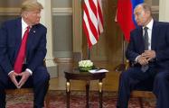 Трамп и Путин провели телефонный разговоров