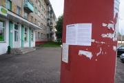 Фотофакт: «Партизанский» самиздат в Слуцке
