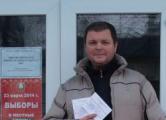 Бывшего кандидата в «депутаты» в Микашевичах уволили с работы