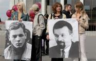 Родственники Красовского и Завадского требуют возобновления предварительного следствия