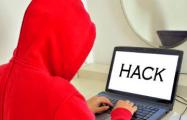В Болгарии арестовали российского хакера по запросу США