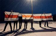 Как Беларусь протестовала 29 января