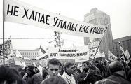 «Власть Лукашенко повисла на волоске»
