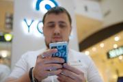 Yota начала продажу SIM-карт в шести российских городах
