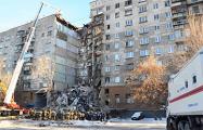 «Газ так не взрывается»: что известно о взрыве в Магнитогорске год спустя