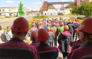 Завтра в Беларуси продолжается Общенациональная забастовка