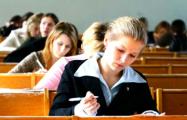 Сто баллов на ЦТ по белорусскому языку набрали 35 абитуриентов
