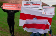Солигорск поддержал сегодняшний Марш мудрости