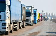 Около полутора тысяч фур скопилось в очереди на выезд из Беларуси в страны ЕC и Украину