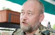 Генпрокуратура Украины подозревает Рубана в еще одном преступлении