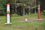 Литовский президент ответил на выпады Лукашенко