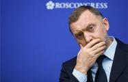 Минфин США отказал Дерипаске в снятии санкции