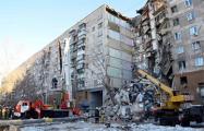 Опубликовано видео взрыва в Магнитогорске