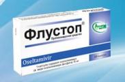 Минздрав обязал аптеки закупать новый противогриппозный препарат