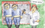 Карикатура дня: доска позора для «тунеядцев»