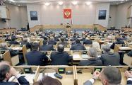 Госдума РФ проголосовала за обнуление президентских сроков Путина