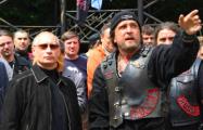 Германия запретила въезд путинским байкерам