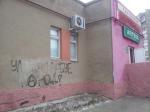 Фотофакт: Граффити «Свергай диктатуру» в Минске