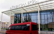 Рейсы в Польшу с Брестского автовокзала отменили из-за коронавируса