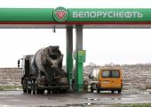«Белнефтехим» повышает стоимость топлива на копейку