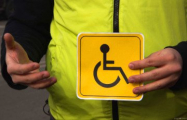 Гомельские чиновники отказались установить подъемник для инвалида