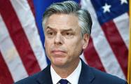 Посол США в России назвал последнюю возможность сохранить ДРСМД