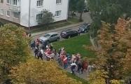 Могилевчане также вышли на акцию протеста