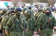 Польша готовится к появлению «зеленых человечков»
