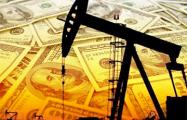 Цены на нефть упали за три дня на 7%