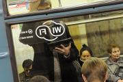 Оператор Wi-Fi в метро объяснил появление флага ИГ на стартовой странице