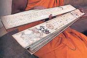 Монах оспорил запрет Роскомнадзора на написанный в пятом веке комментарий